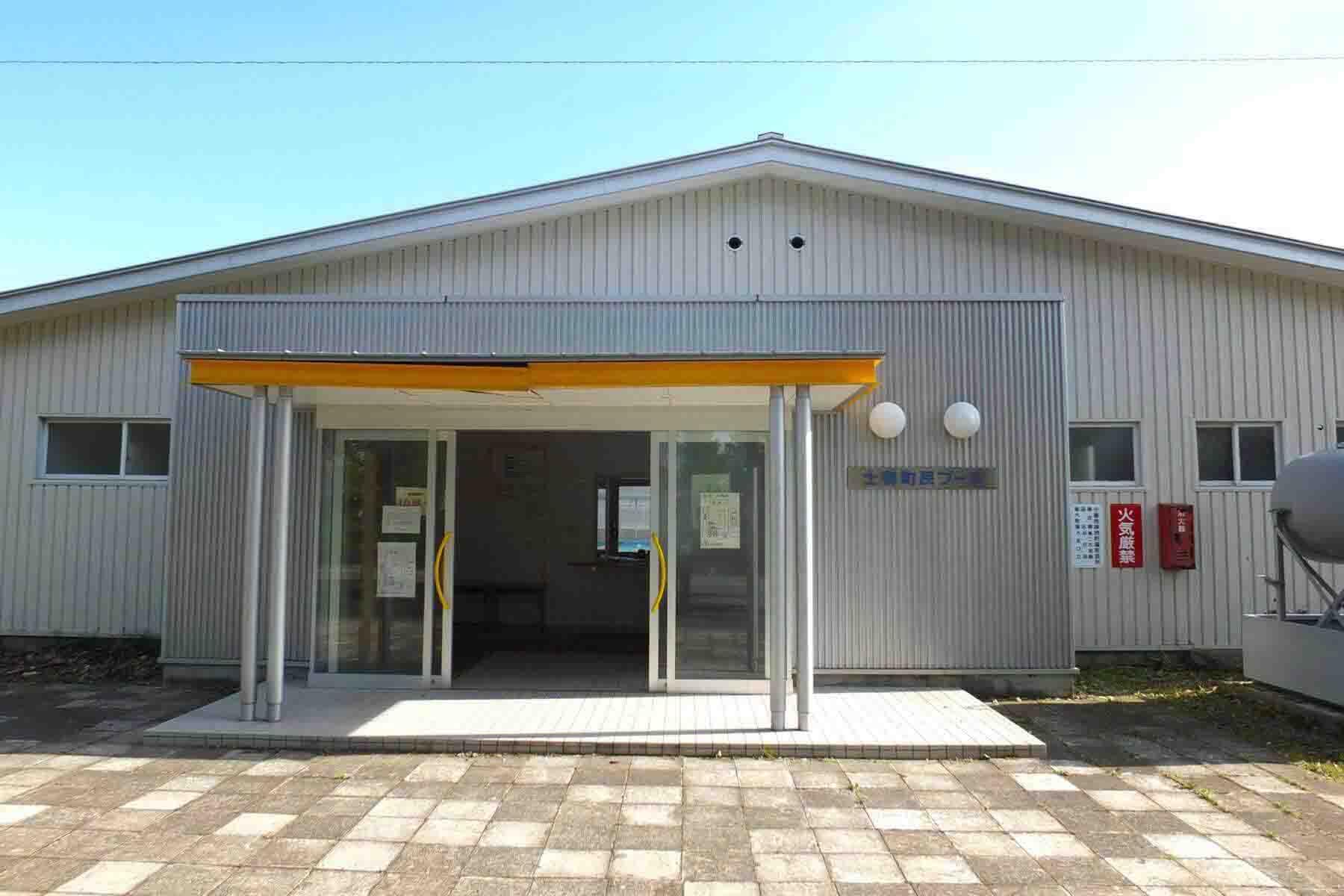 士幌町民プール
