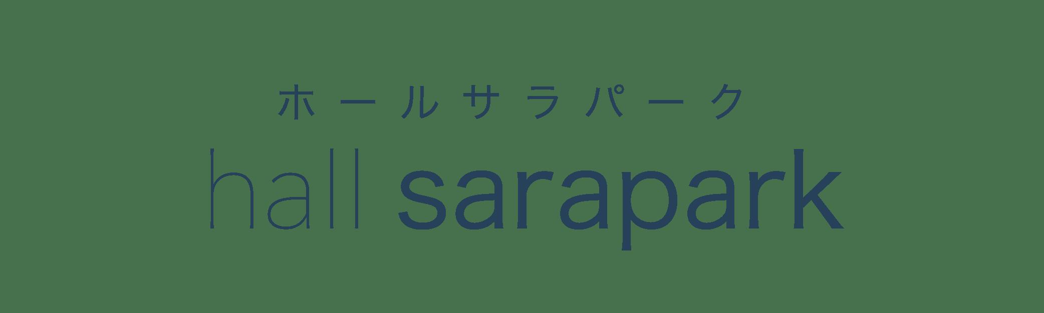 hall sarapark(ホールサラパーク)