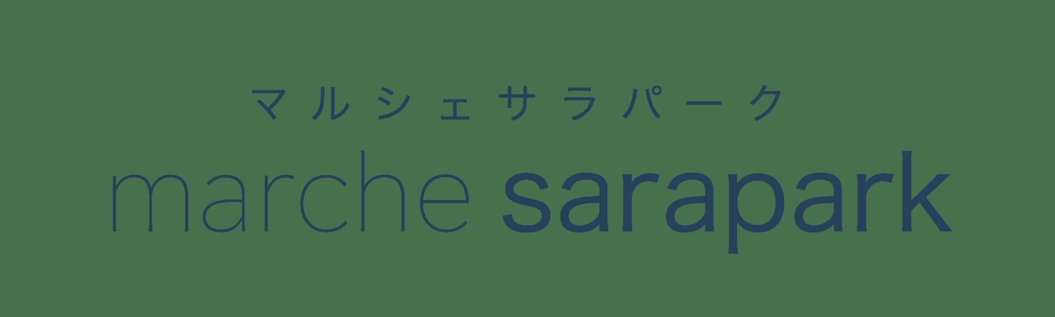 marche sarapark(マルシェサラパーク)