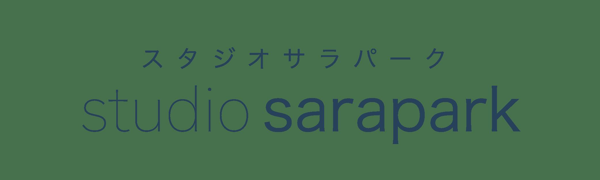 studio sarapark(スタジオサラパーク)