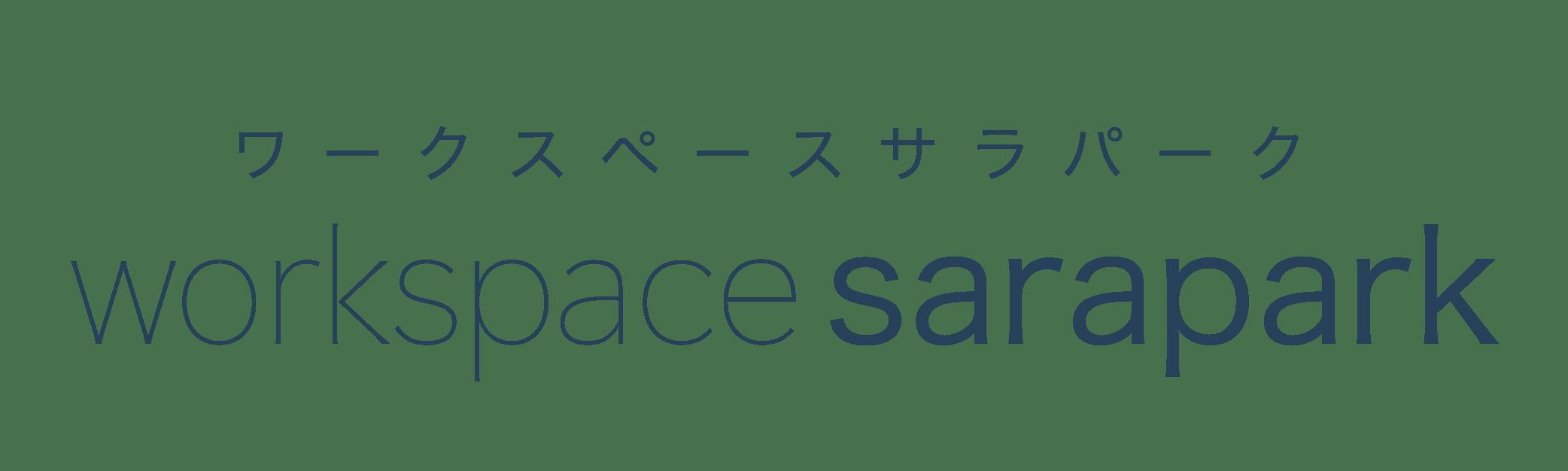 workspace sarapark(ワークスペースサラパーク)