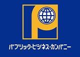 株式会社オカモト パブリック・ビジネス・カンパニー(PBC)