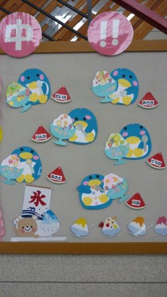 サンサン運動教室の製作活動| 今月のテーマは「かき氷・ペンギン」